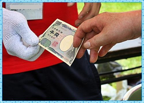 IMG_0418串本の値段
