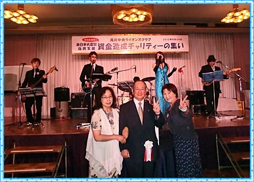 CIMG2009.jpg