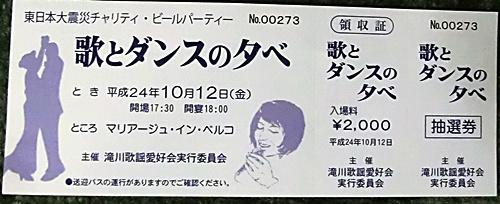 CIMG2412.jpg