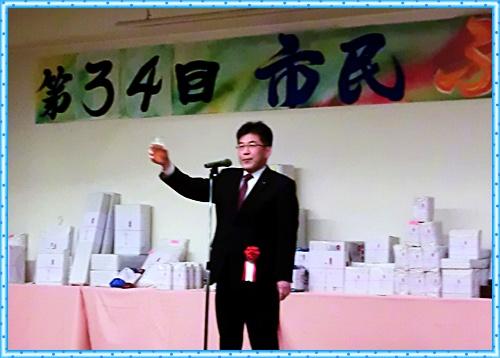 CIMG7458_20121209170217.jpg
