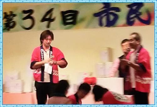 CIMG7499_20121209175658.jpg