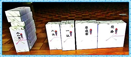 CIMG7705_20130322134656.jpg