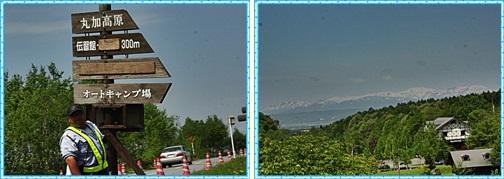 IMG_0359-tile.jpg