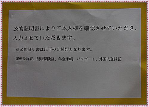 IMG_1794_20130712115440.jpg