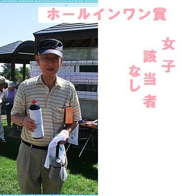 page_20120916134642.jpg