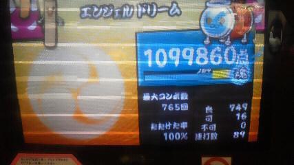 201111172108000.jpg