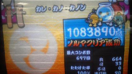 201111172112000.jpg