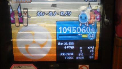 201111222122000.jpg