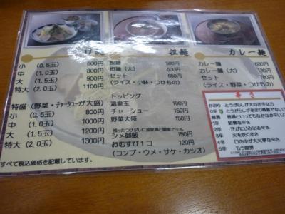 一瑞1003280