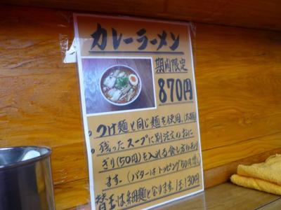 遊山1004071