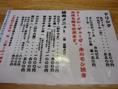 元町1007193
