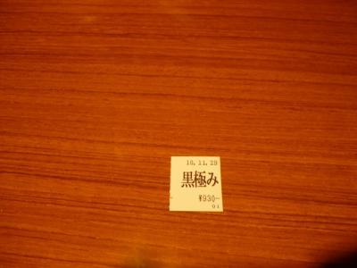 けい1011293
