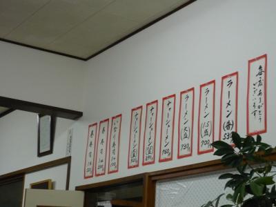 徳森201012211