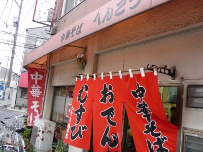 へんくつ201101051