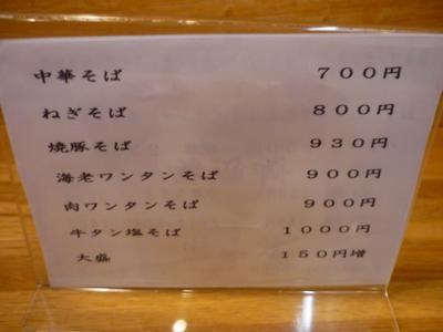 ちばき202202281
