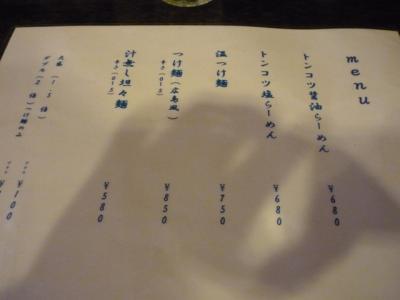 海風201003122