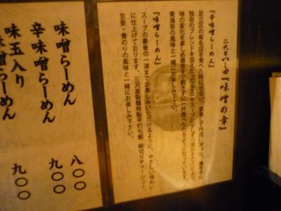 つじた201103253
