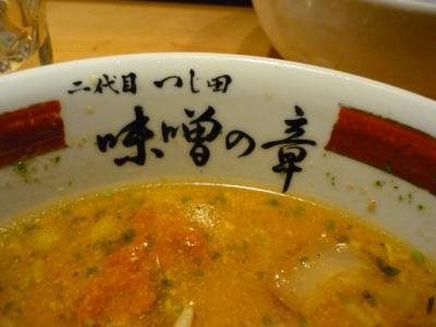 つじた201103257