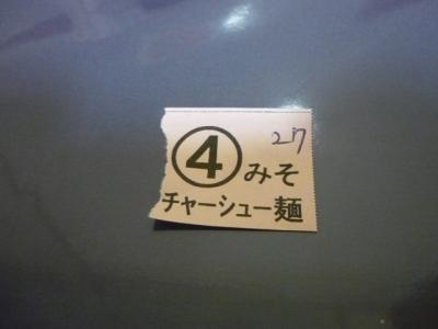 201104071純蓮
