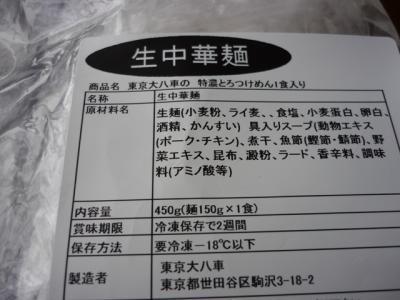 201104241大八