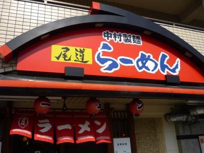 201105051 中村
