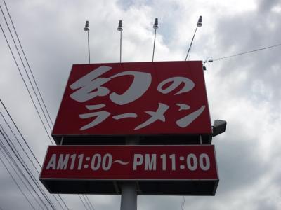 201105221幻