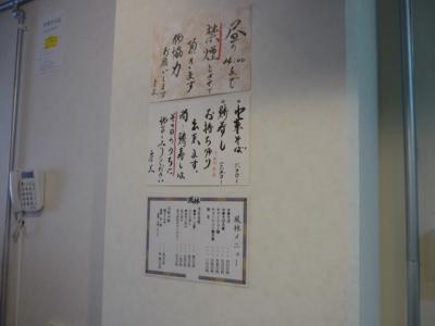 201105243風林
