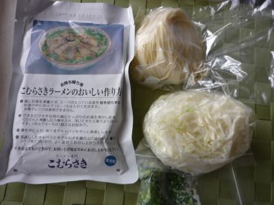 201106061こむらさき