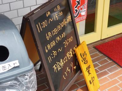 201106112いちりゅう