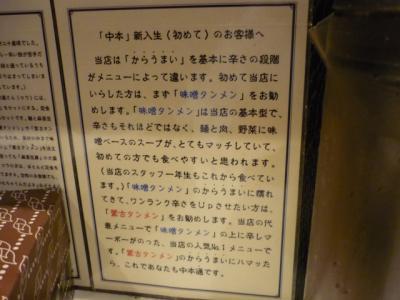 201106184中本
