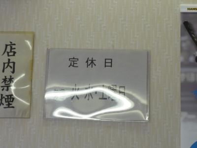 太平楽201106234