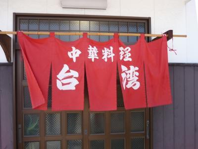 台湾201107141