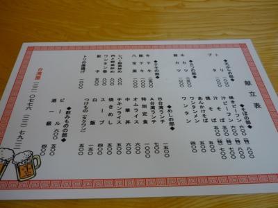 台湾201107142