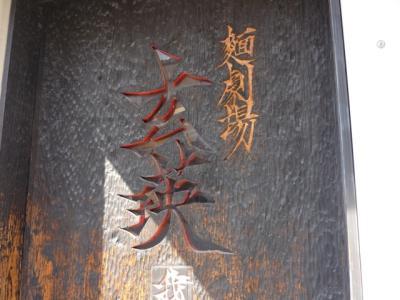 玄瑛2011100621