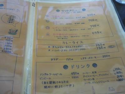 にしむら屋201112053