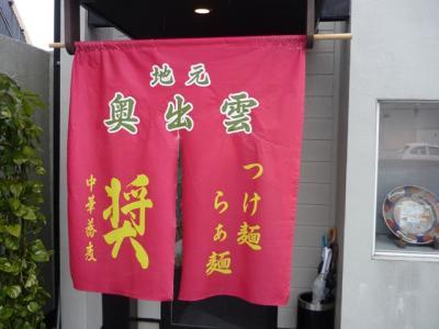 奨201112261