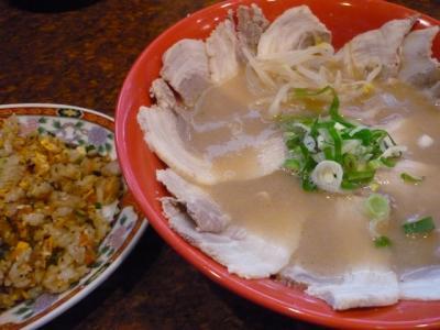 いち龍201201104