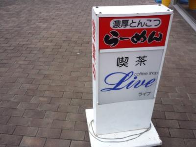 LIVE201201101
