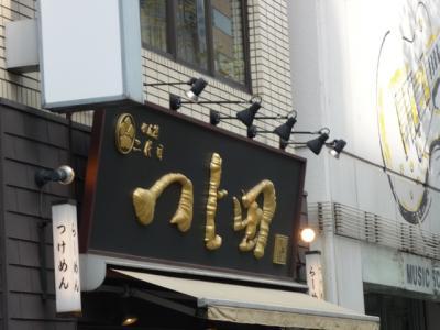 つじた201201191