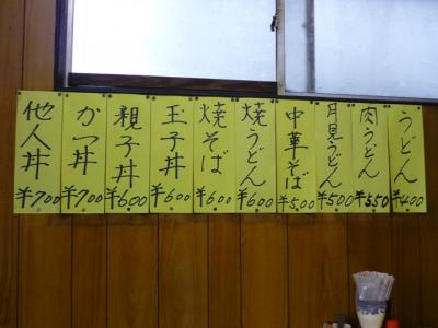 だるま201202062