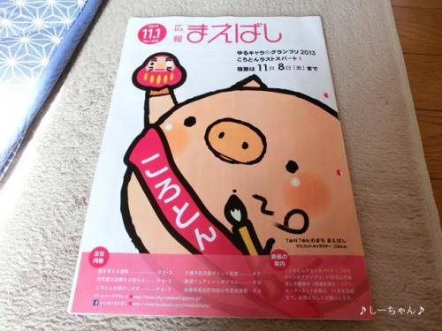 実家のお食事('13.11)_04