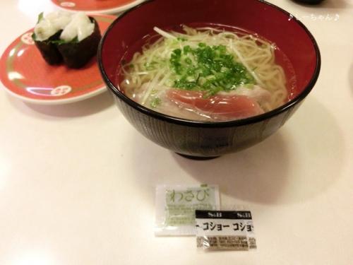 はま寿司 #2_03