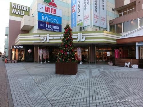 ユニクロ64年創業祭_01