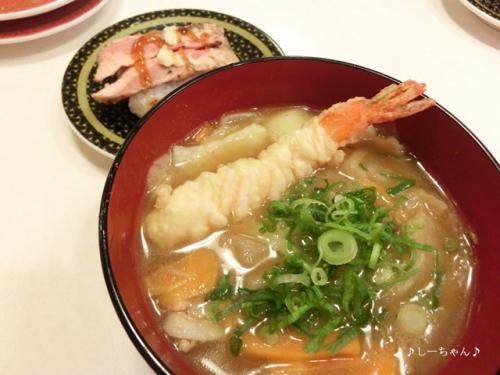 はま寿司 #3_03