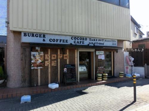 COCORO CAFE_01