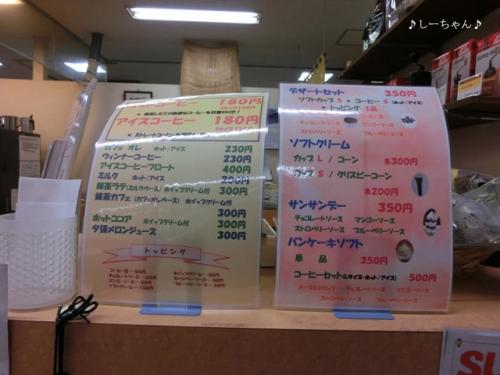 珈琲焙煎工房 美鈴_05