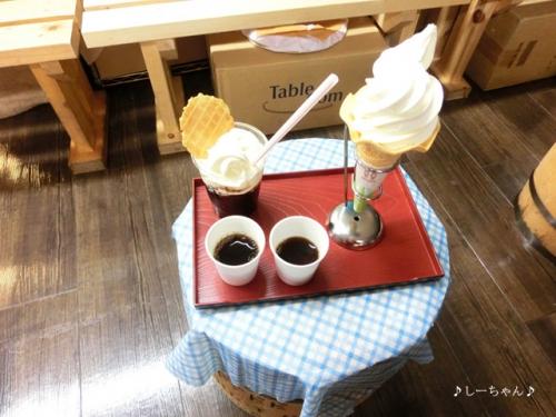 珈琲焙煎工房 美鈴_06