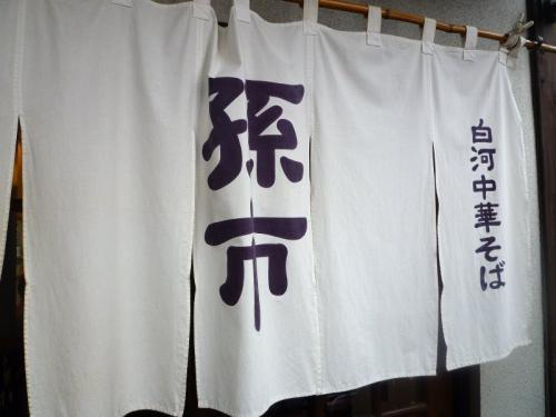 2010-04-04-01