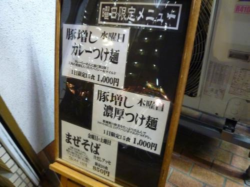 2010-04-11-01