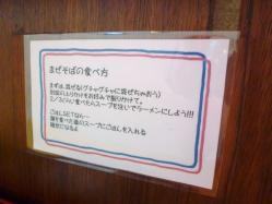 2010-04-11-04